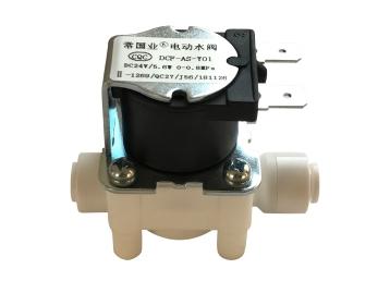 Y01-II快接进水电磁阀